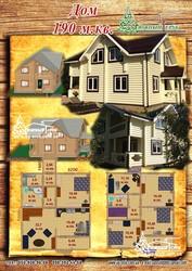 Уютный Рубленый деревянный дом из сруба оцилиндрованного