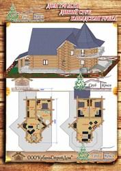 Построить рубленый дом канадской рубки 171 м² в Крыму - foto 1