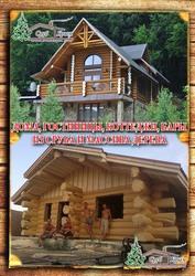 Построить рубленый дом канадской рубки 171 м² в Крыму - foto 3