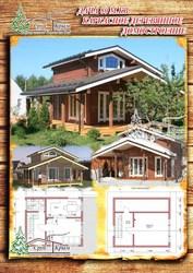Построить дачный дом по каркасной технологии 80 м² в Крыму - foto 1