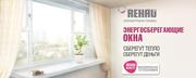 Купить окна в Севастополе и Симферополе - foto 0